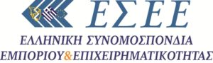 ΕΣΕΕ Logo