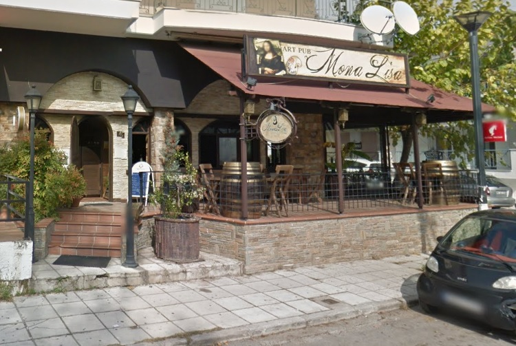 MonaLisa Art Pub