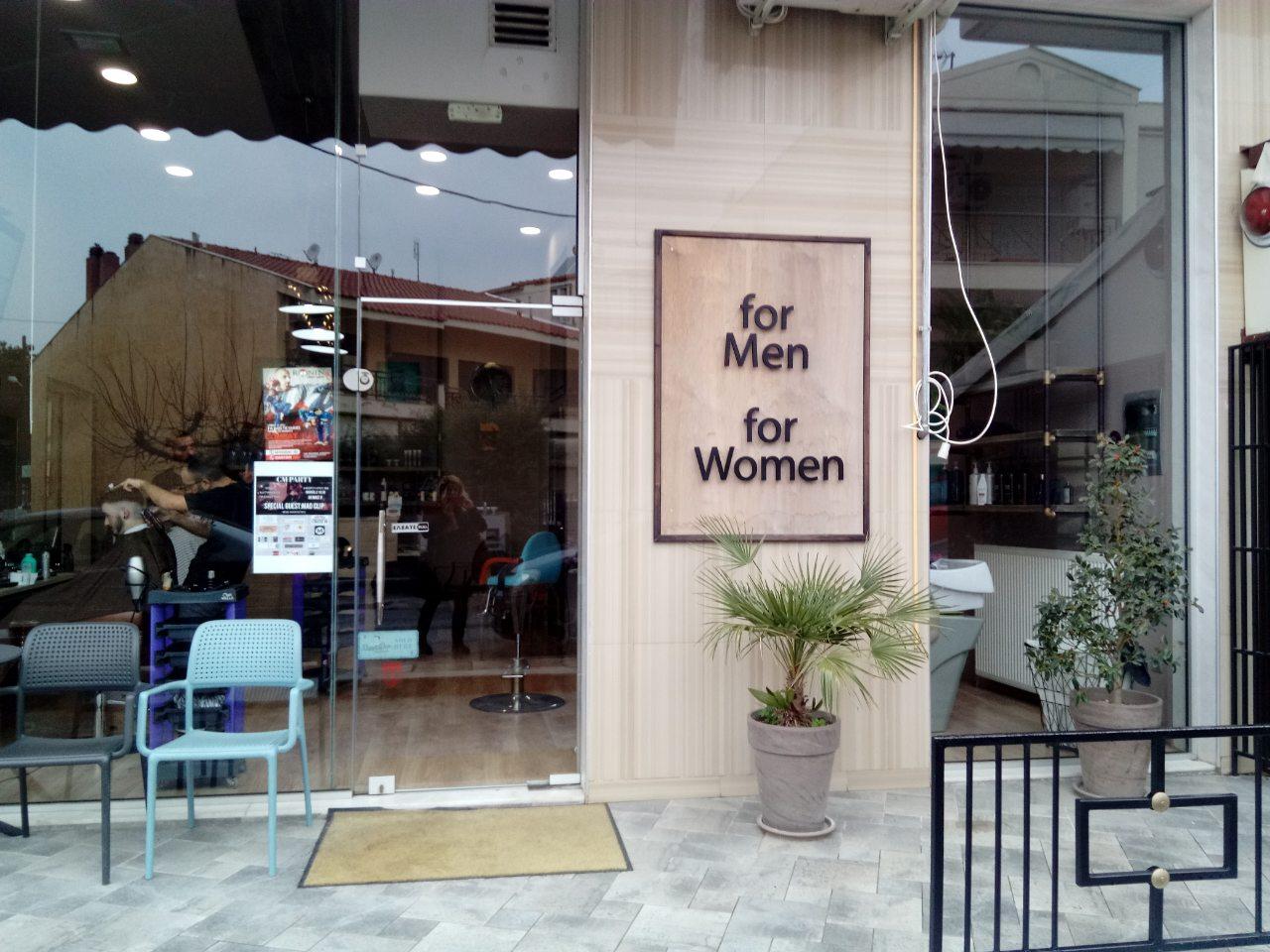 for Men – for Women